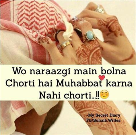 Wedding Quotes Urdu by 185 Best Urdu Quotes Images On Quote A
