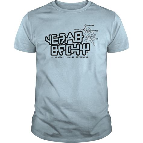 quills new gear shirt quill s shirt in guardians