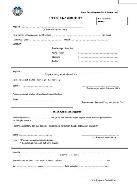 contoh email untuk permohonan kerja seeker