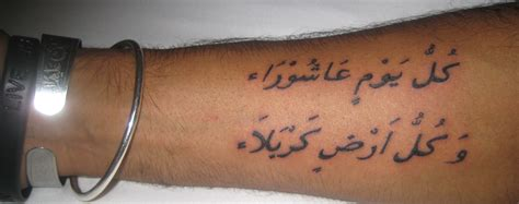 tattoo in islam shia what do you think of this tattoo i am getting page 4