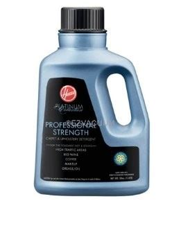 hoover pet plus carpet and upholstery detergent hoover platinum collection professional strength carpet