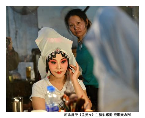 Peng Huiheng The First Actress To Play The Title Role In