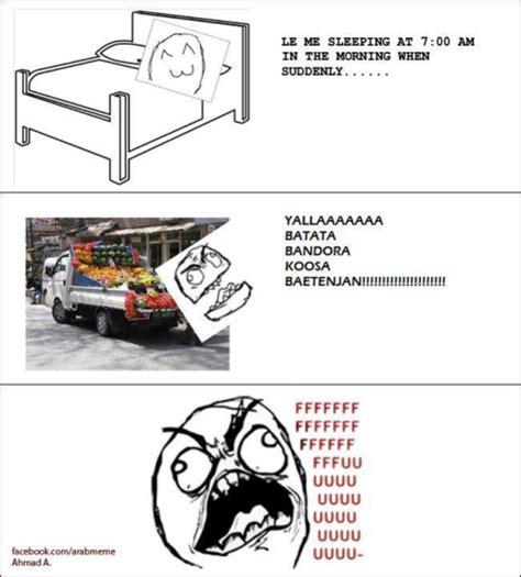 Lebanese Meme - lebanese memes