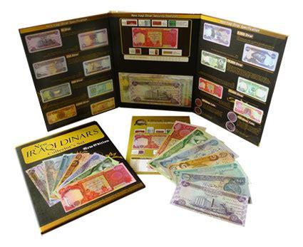 Dinar Set S 1 4 agen dinar irak indonesia a1144 s