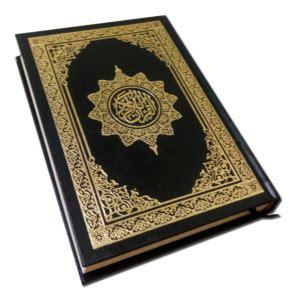 al quran darr makkah mukarramah  jual quran murah