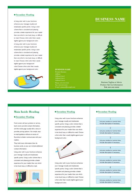 Brochure Templates Education Free | education brochure free education brochure templates