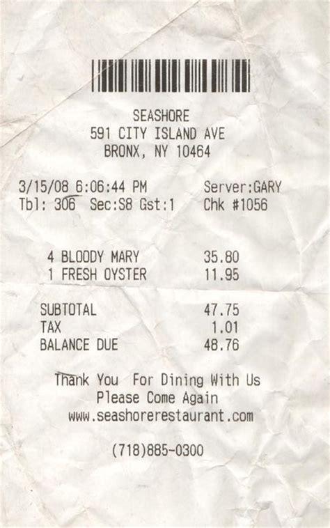 american restaurant receipt templates write classical expressexpense custom receipt maker receipt