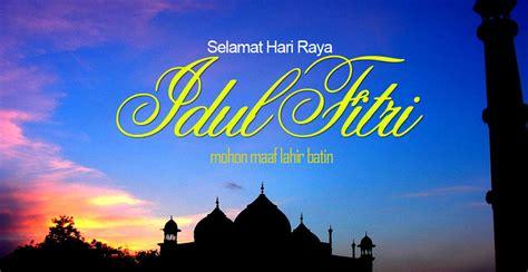 Selamat Idul Fitri 2012   Wisata Singapura