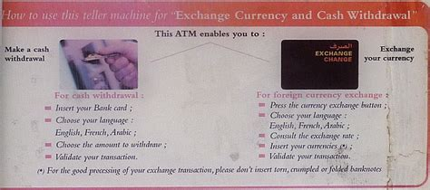 Forum Credit Union Atm Withdrawal Limit Currency And Exchange