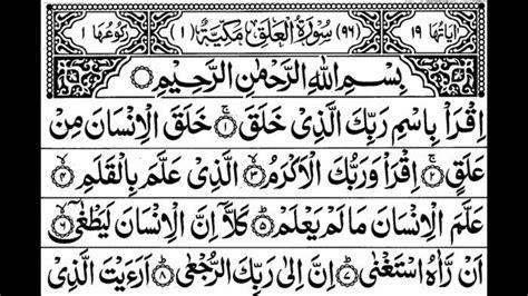 bacaan surat al alaq lengkap  artinya beserta