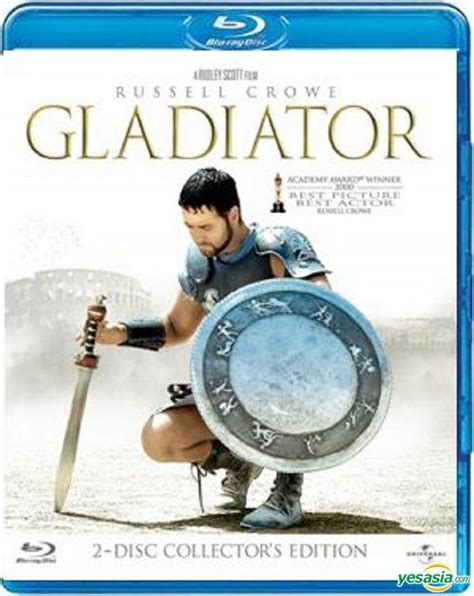 film gladiator version francaise yesasia gladiator blu ray 2 disc collector s edition