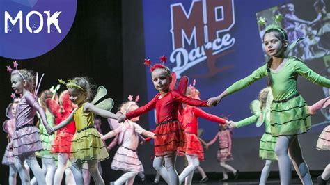 the dance mp podsumowanie artystyczne roku 2016 mp dance youtube