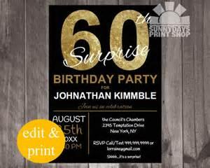 60th birthday invitations 60th birthday invitation instant by spicedappleparties