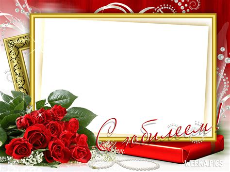 Happy Wedding Anniversary Card Editing by Happy Anniversary Frames Page 5 Frame Design Reviews