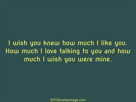 i wish you were mine flirt sms quotes image