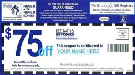 bedbathandbeyond credit card bed bath and beyond credit card apply how bed bath