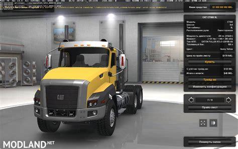 large garage caterpillar ats 1 4 x modhub us caterpillar ct 660 2 0 1 6 mod for american truck