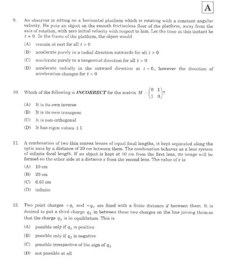 pattern of iit jam question paper for iit jam physics 2018 2019 studychacha