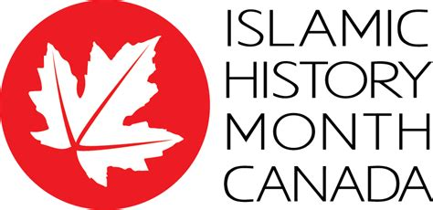 islamic history month multicultural council of