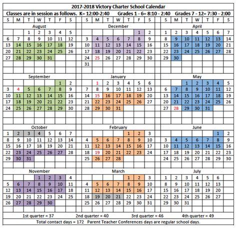 Busm Academic Calendar 2017 2018 School Calendar Victory Charter School