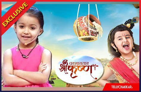 actor name of radha krishna mahi soni to play radha in tv s krishna