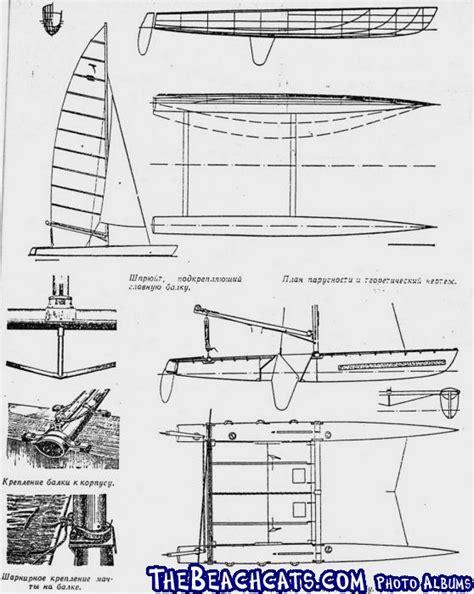 making blueprints along where to get catamaran building plans