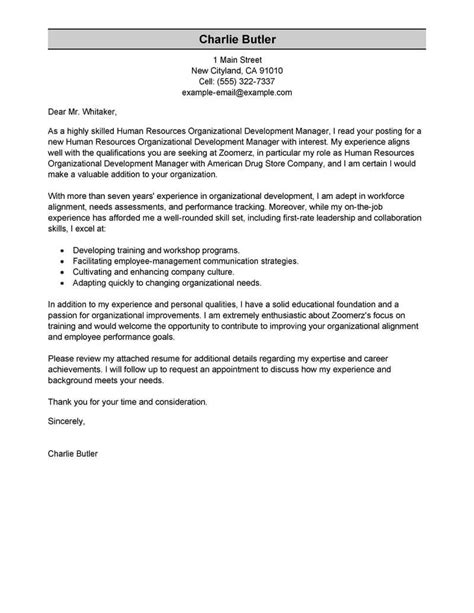 Give Me An Exle Of A Resume by Best Organizational Development Cover Letter Exles