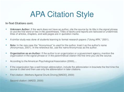 apa format unknown author nyu social work personal statement term paper topics for