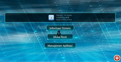 key master root apk key root master apk version 1 3 6