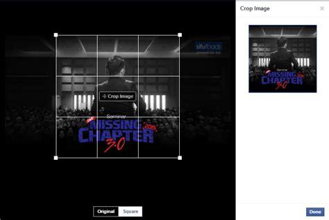 tutorial bikin instagram in hand tutorial cara bina instagram ads dalam power editor