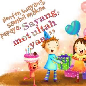 Ucapan selamat ulang tahun untuk anak dan pacar