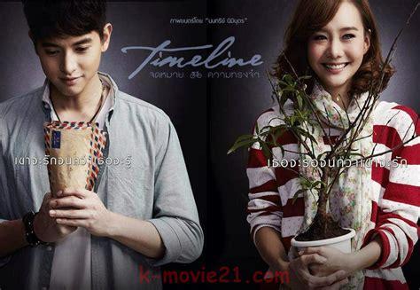 film thailand ganool download film dan drama korea terbaru download timeline