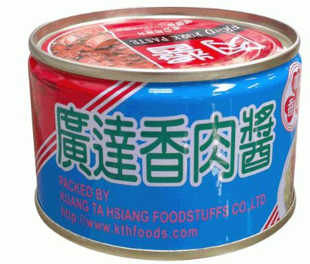 gdx pork paste  asian supermart