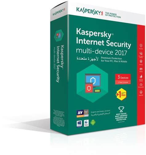 Security Kaspersky 3 User kaspersky security multi device 2017 3 plus 1 user price review and buy in dubai abu