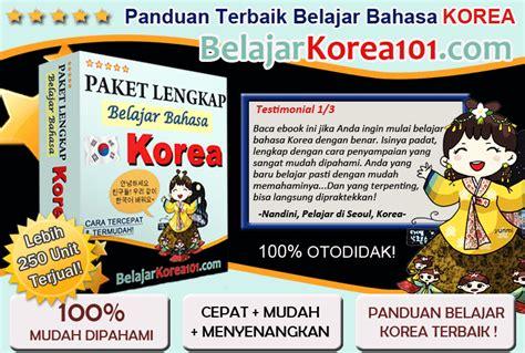 Panduan Praktis Belajar Yahoo itasparkyu cara praktis belajar bahasa korea 21 hari
