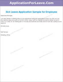sick leave application letter format for office