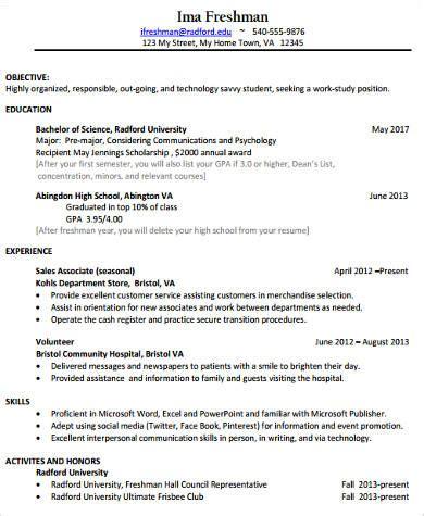 College Work Study Resume