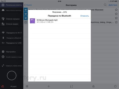 Программа для монтажа для ipad