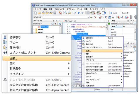 xml oxygen tutorial multi lingual editing support oxygen xml editor