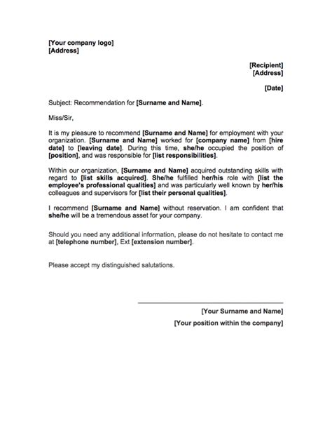 Reference Template Letter