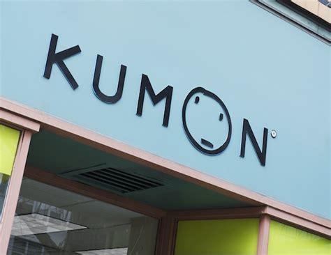 kumon lincoln park summer tutor programs for chicago