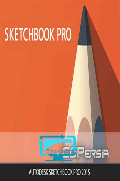 sketchbook pro free autodesk sketchbook pro enterprise 2015 version free