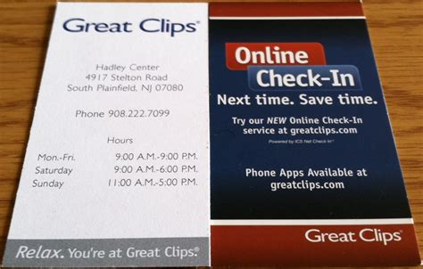 haircut coupons plainfield il great clips for hair entertainment southside