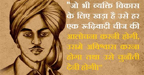 bhagat singh biography in hindi download 23rd march shaheed bhagat singh images hd wallpapers pics