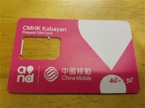china mobile sim card a digital nomad guide to living in hong kong goats on