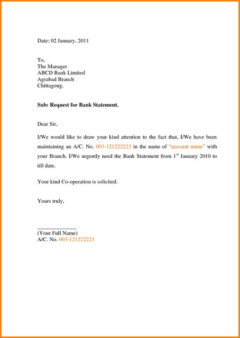 sample letter requesting bank statements application