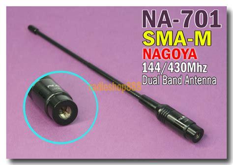 Antena Ht Nagoya Na 701 Dual Band Sma nagoya na 701 sma 144 430mhz dual band for handheld radio radioshop888 rt roip1 rt roip2