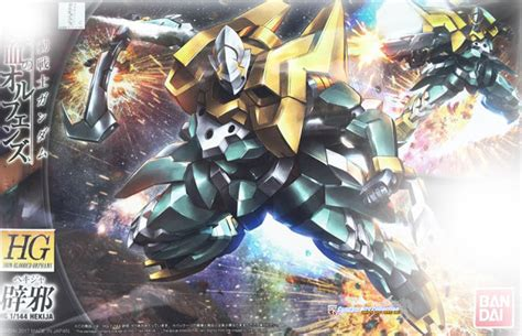 Hg Ibo Hg Hekija Japan hg 1 144 hekija release info box and official images gundam kits collection news and
