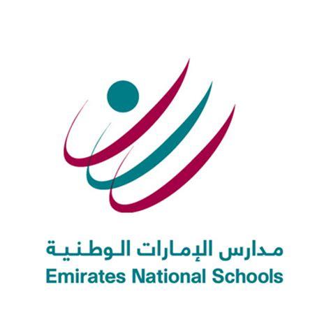 emirates national school clients securetech