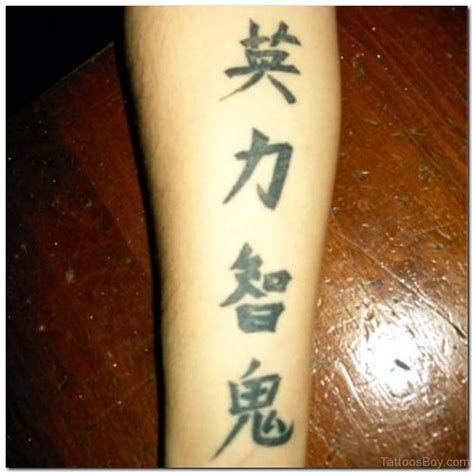 chinese word tattoo designs tattoos designs pictures page 4